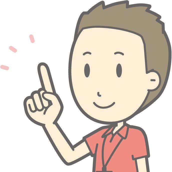 横浜市立大学 3年生 男子